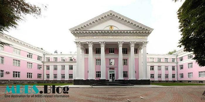 National Pirogov Memorial Medical University, Ukraine