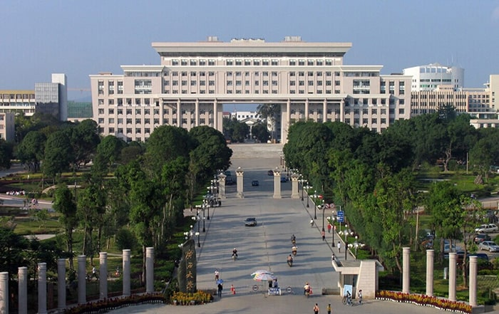 Guangxi Medical University