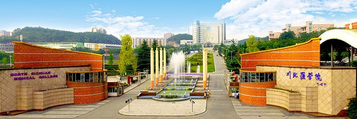 North Sichuan Medical University